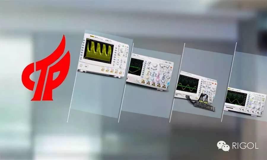普源精电示波器的性能分析和介绍