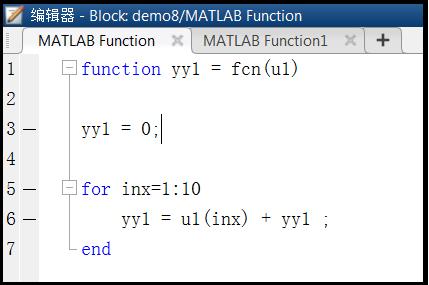 关于MATLAB Function实现数学运算的相关介绍