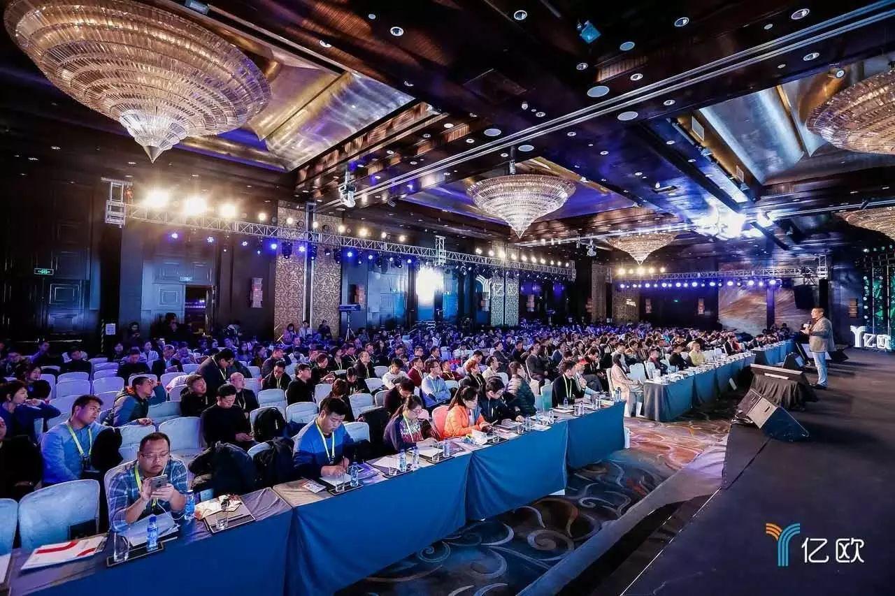 思必驰上榜中国人工智能创业公司TOP 50