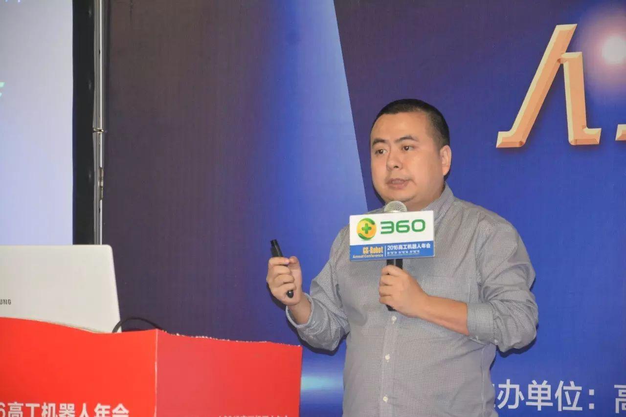 """在本次金球奖颁奖典礼中,思必驰也荣获""""技术创新奖"""""""