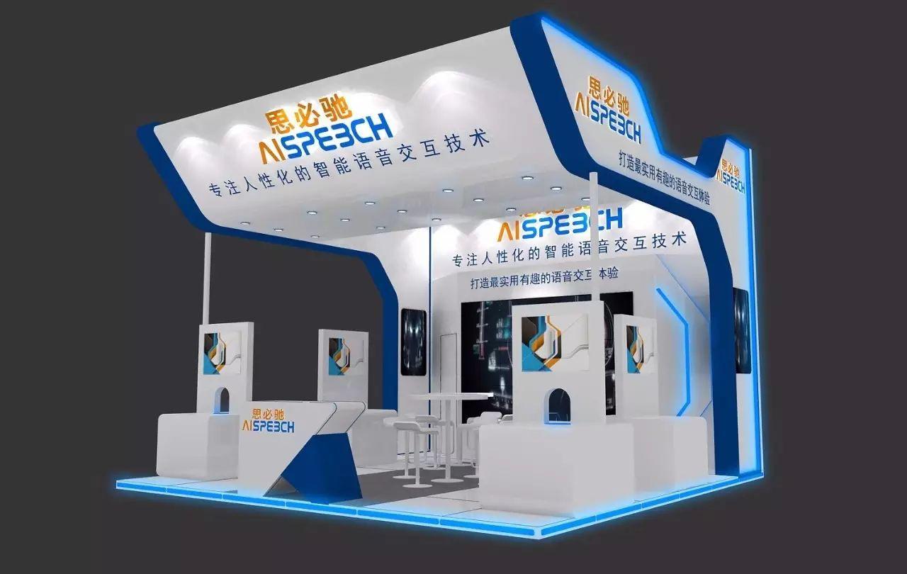SR SHOW中国国际服务机器人核心技术及应用展是中国服务机器人产业第一展