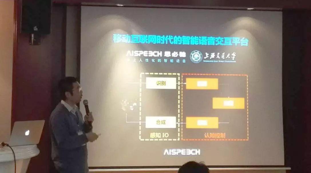 中文口语语言处理会议已经发展成为相关领域最重要的...