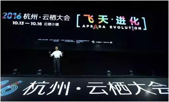 庆科在大会上展示了最新发布的MOC物联网系统芯片