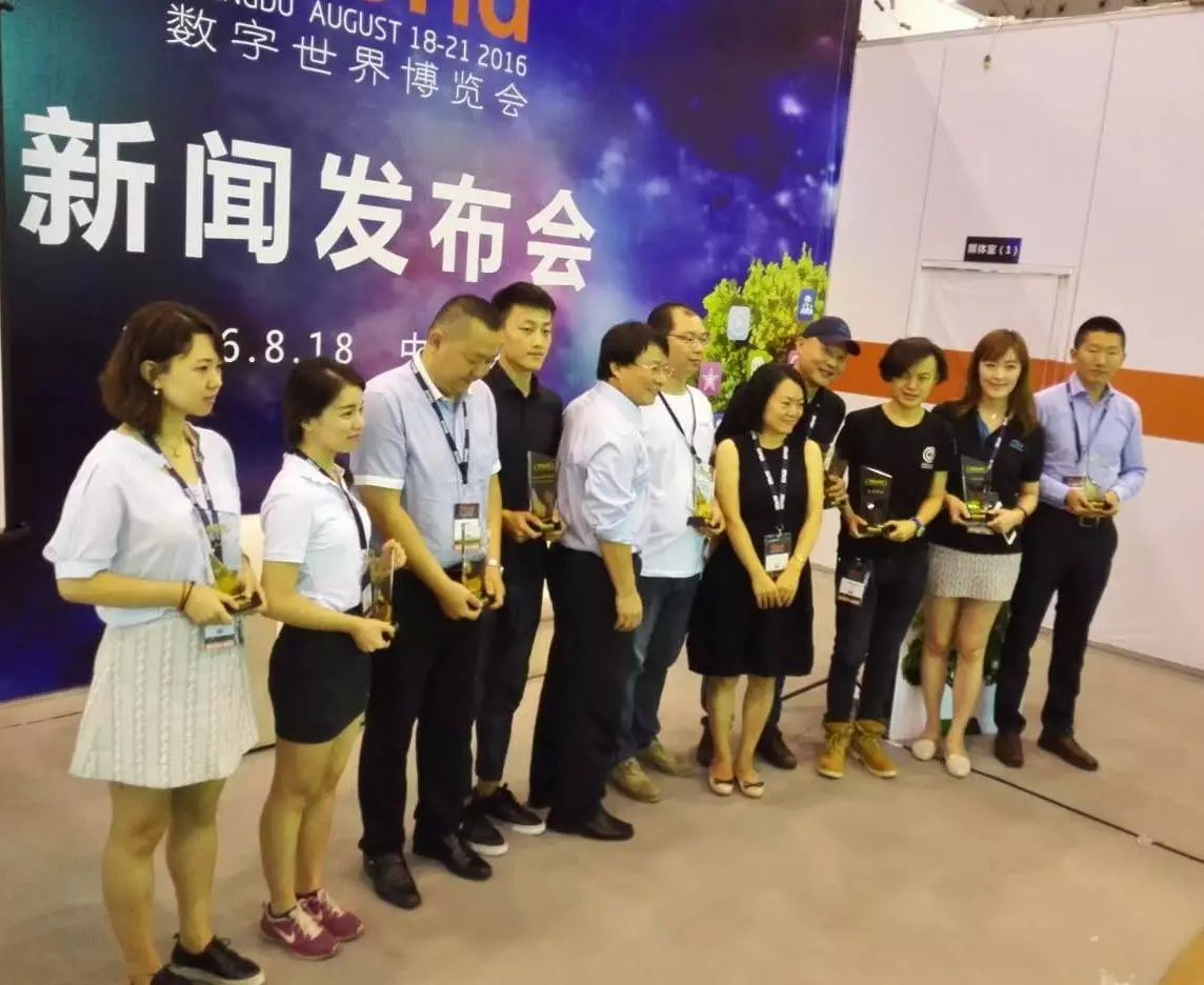 iWorld数字世界高峰论坛召开汇聚了企业先锋,思激发行业灵感