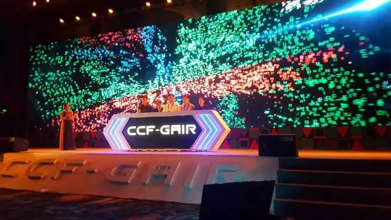 "2016CCF-GAIR大会重聚焦""人工智能、机..."