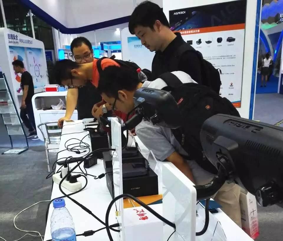 思必驰携三大领域的数十款产品参展第九届APEC技展会