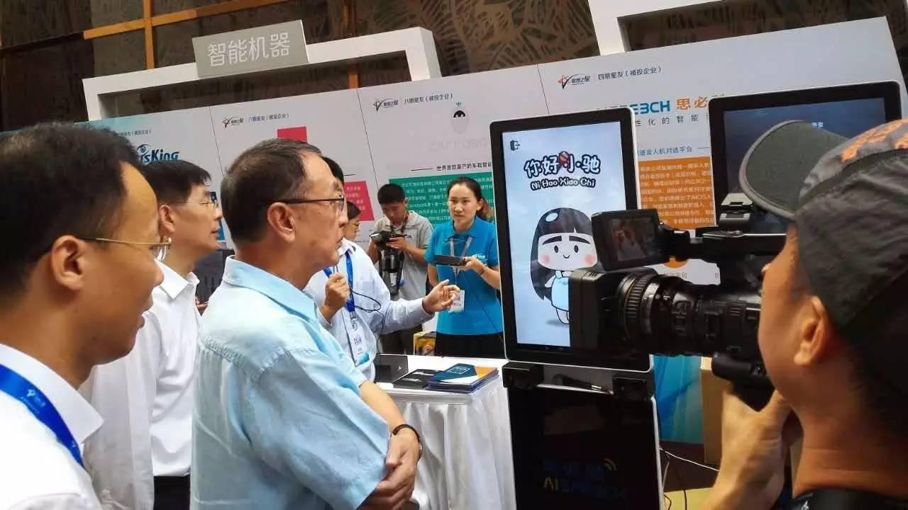 思必驰借CCTV NEWS向全世界释放来自中国的黑科技魅力