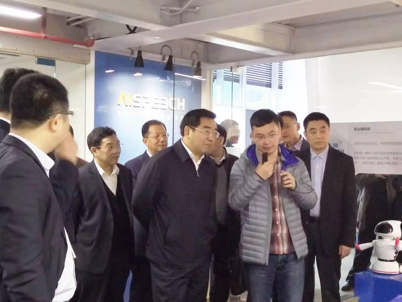 连维良造访思必驰,表示了政府对中国高新科技企业技术创新的支持