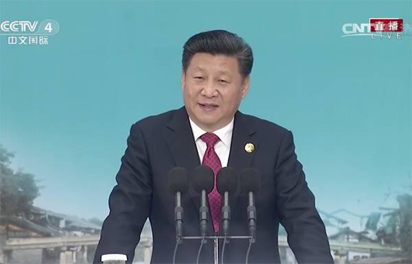 习近平出席第二届世界互联网大会,并在开幕式上发表主旨演讲