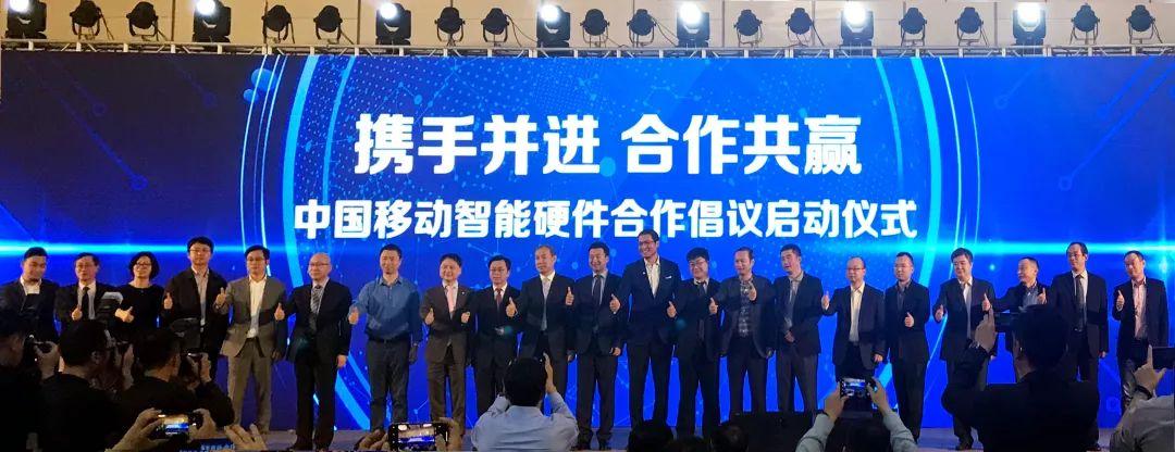 声智科技助力中国移动智能音箱