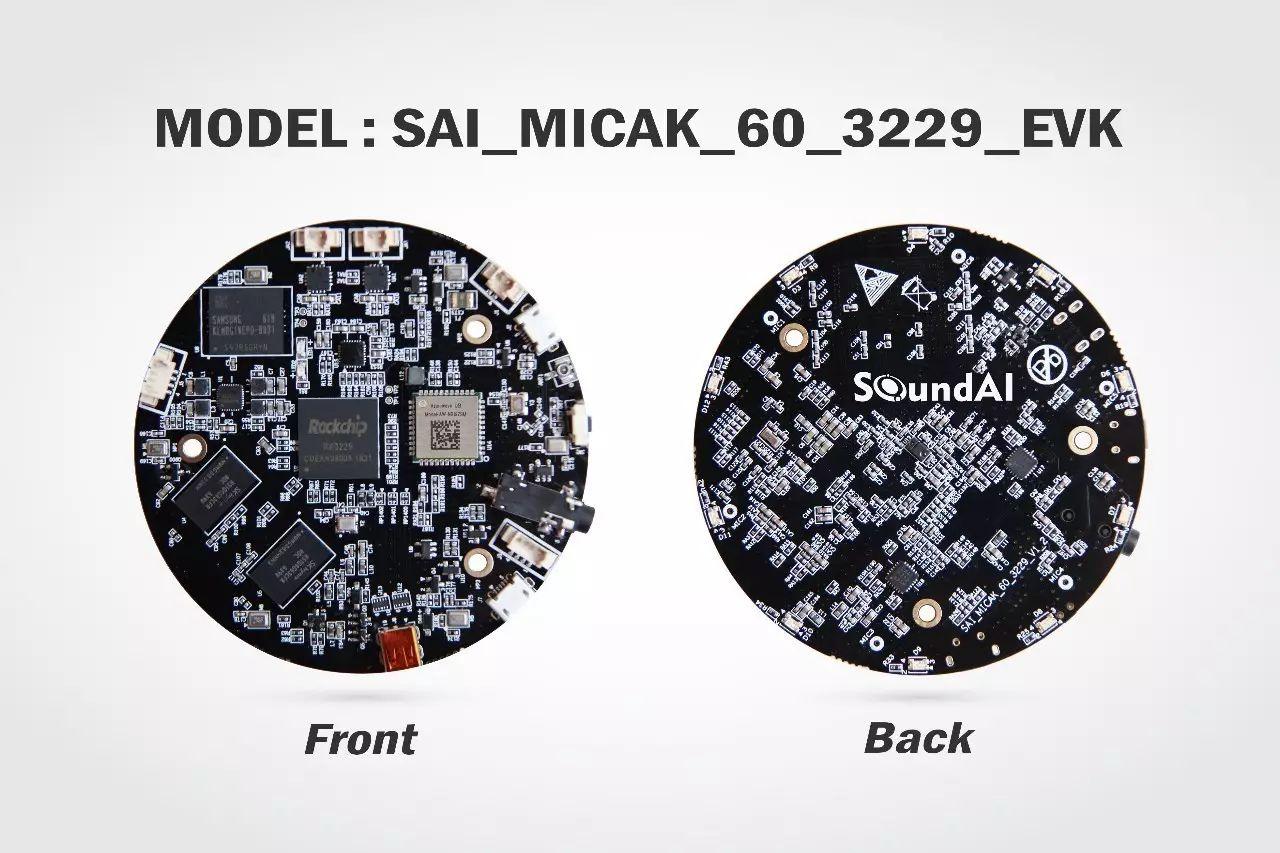 回顾声智科技发布基于RK3229的智能音箱开发方案解读