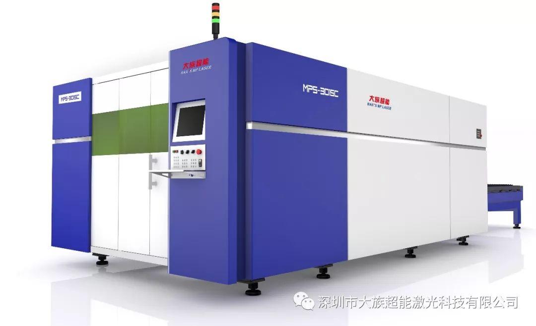 关于MPS-D系列激光切割机的性能分析和应用