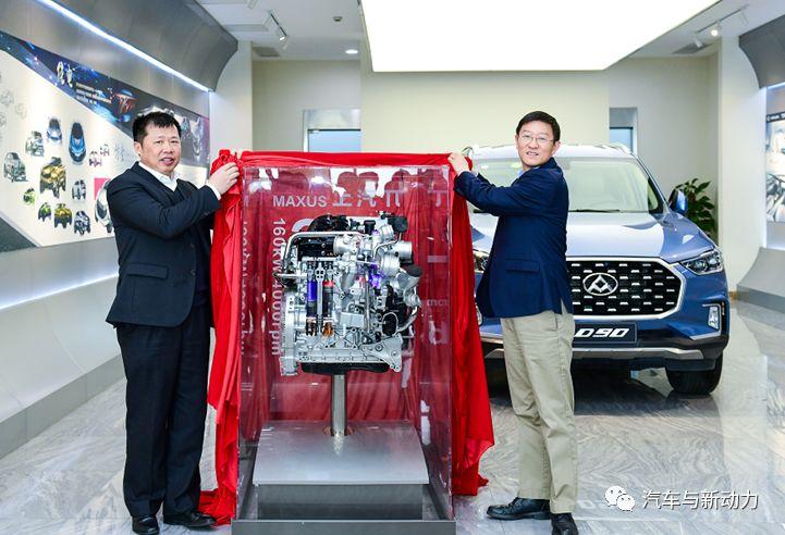 上汽新款柴油机--上汽π功能介绍