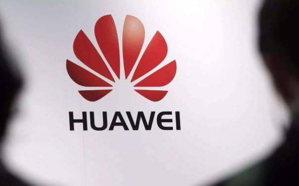 华为计划在上海青浦投资100亿元打造青浦研发中心
