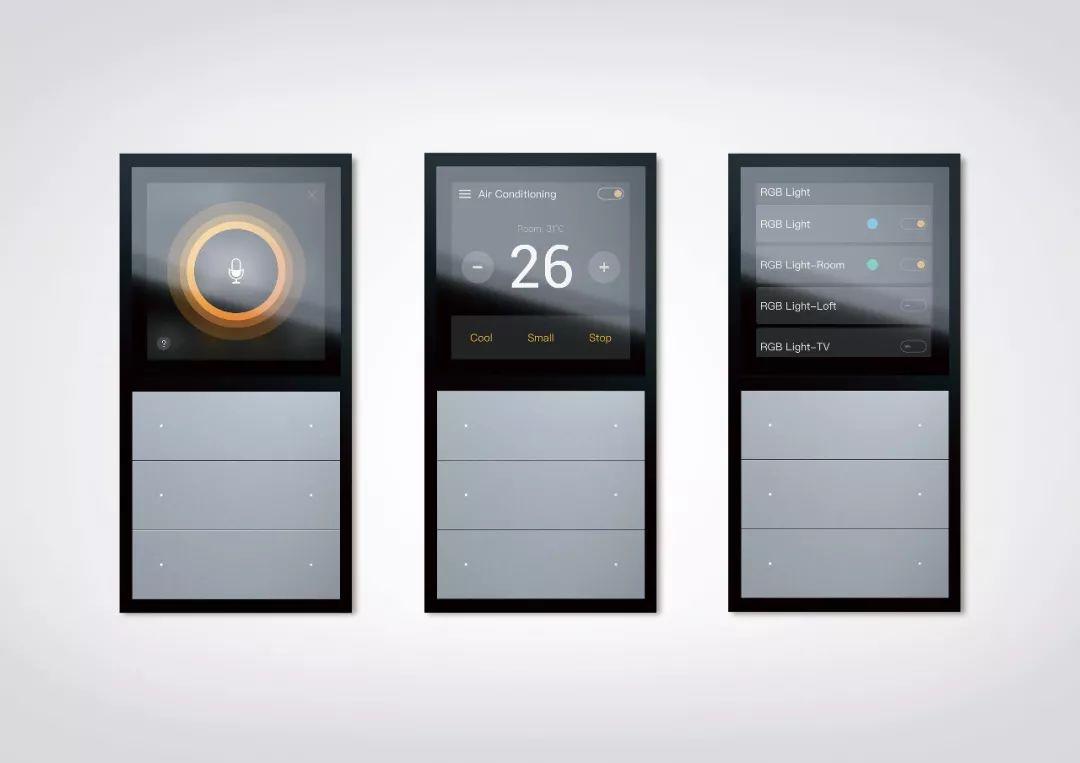 MixPad超级智能面板与思必驰强力合作实现美观交互和家居智能化