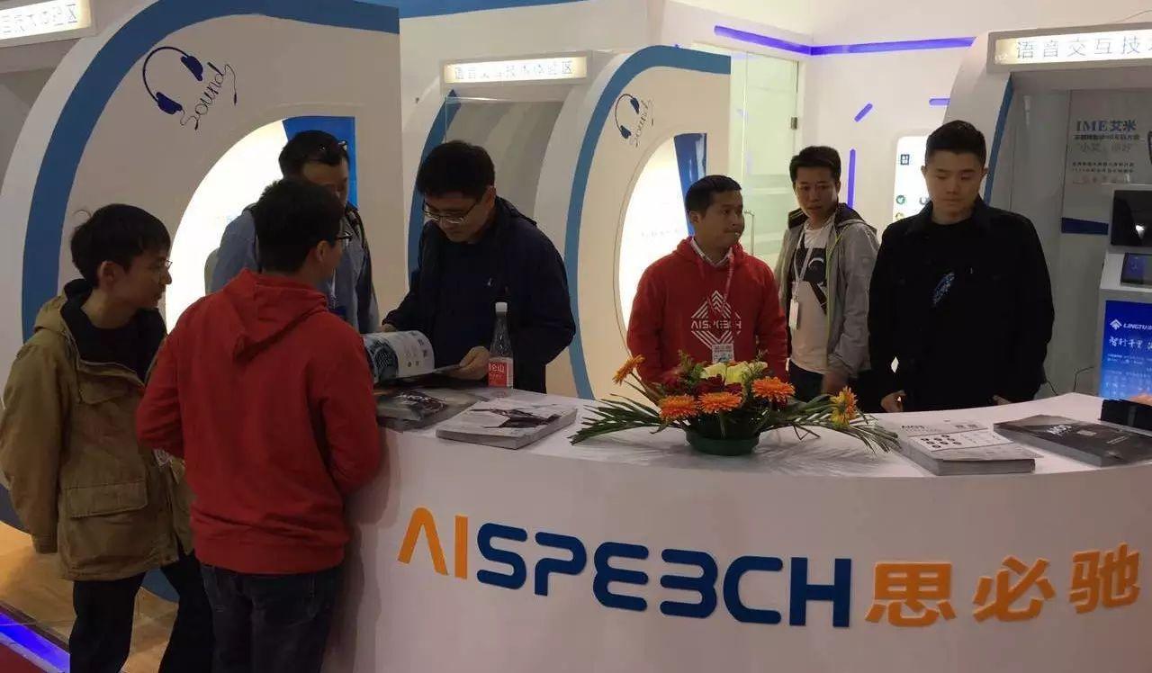 汽车后市场的行业盛会AAITF深圳春季展举行,吸引了后装市场专业观众