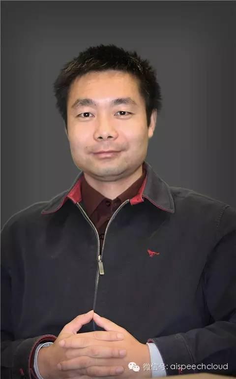 思必驰俞凯受邀出席中国人工智能大会
