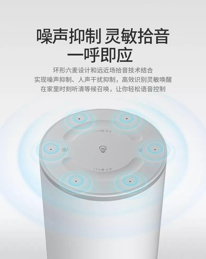 关于中国首款AI音箱灯的——生迪AI音箱灯介绍