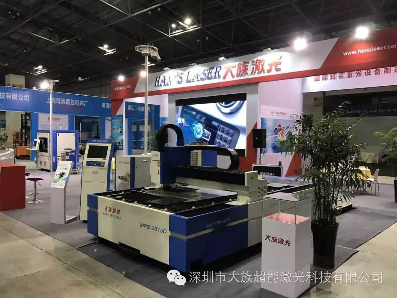 关于中国义乌国际装备博览会的介绍和分析
