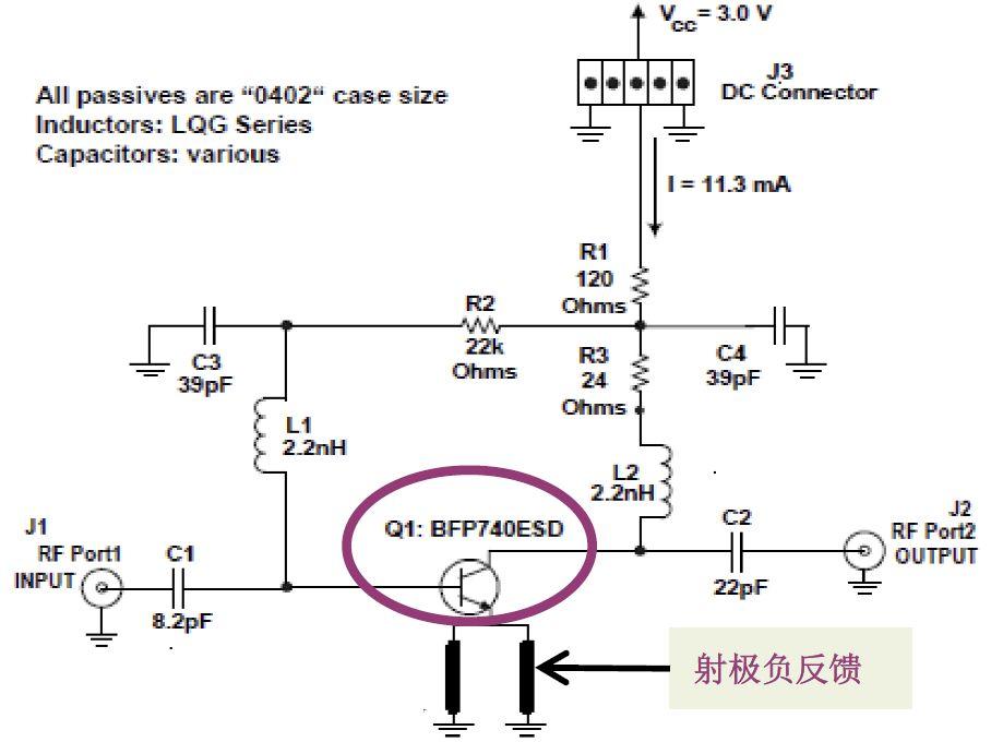 关于C型双极晶体管LNA和射频电路设计的研究分析