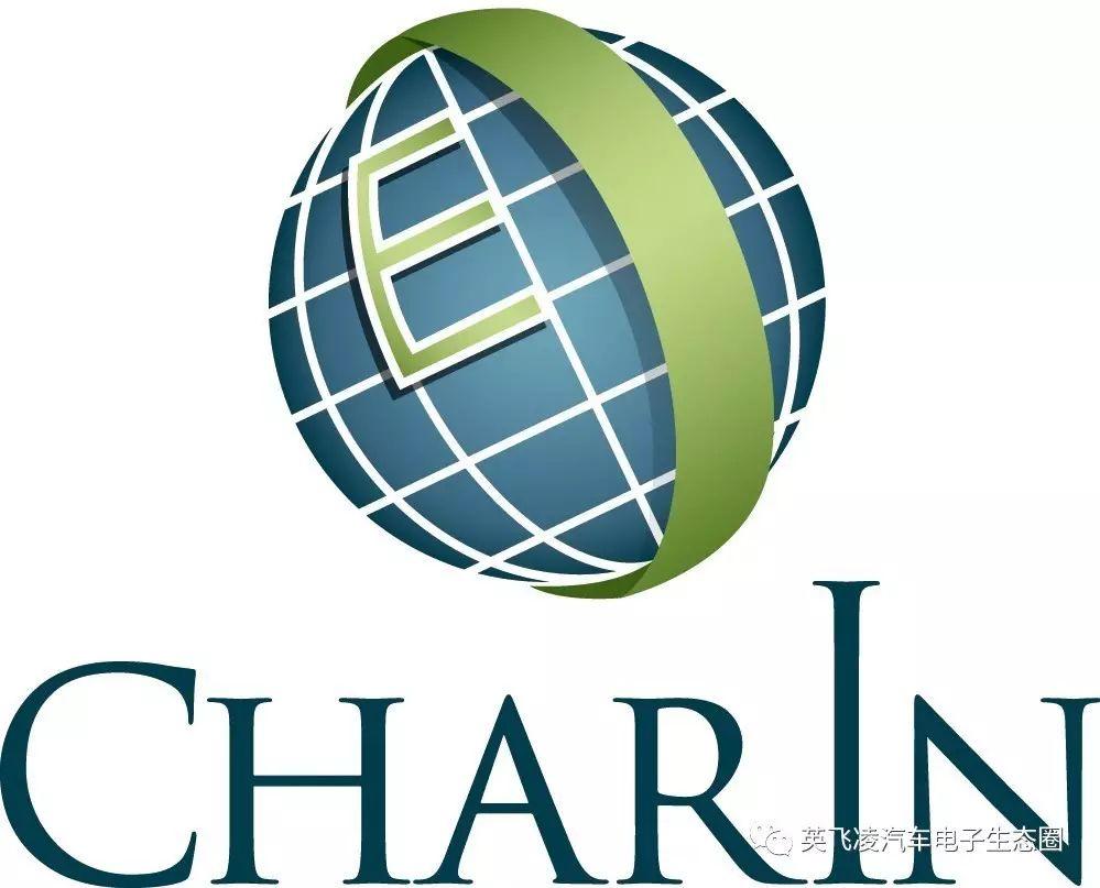 关于英飞凌加入CharIN对助力全球电动汽车充电标准化的影响
