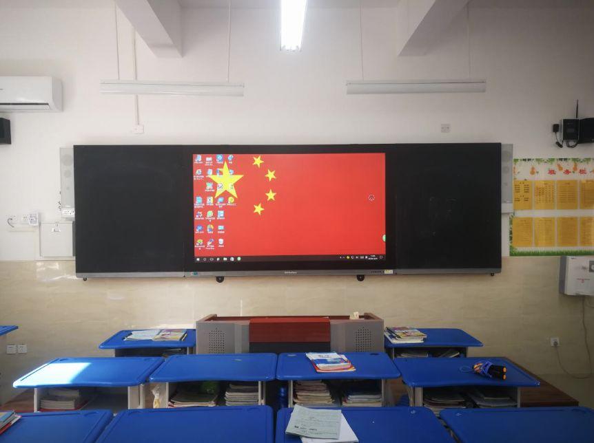 关于智能交互黑板的功能介绍和应用分析