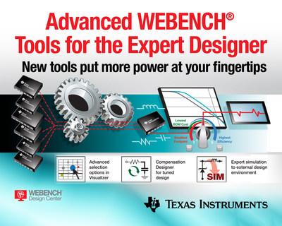 德州仪器的新工具为您提供更多功能