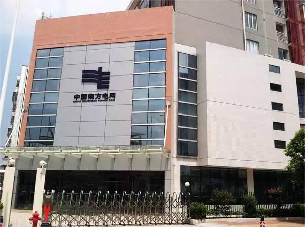 关于南方电网深圳实训基地视频监控系统的性能分析