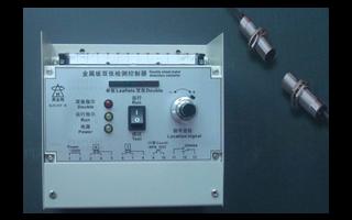 e络盟宣布新增来自全球分立半导体供应商威世的高温IHLD系列双片电感器