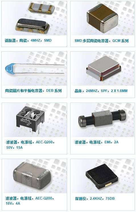 e络盟继续适时向市场推出新产品和设备