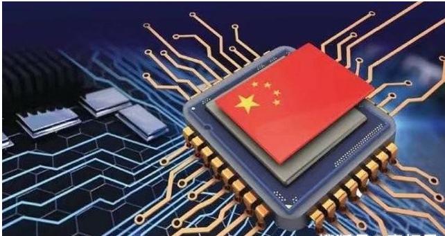 中国芯片什么时候会站上巅峰