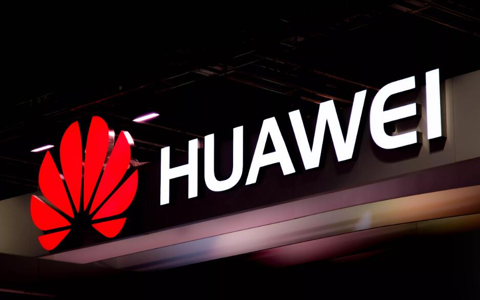 华为产业链崛起:20家上市公司预计2019年上半年净利翻倍