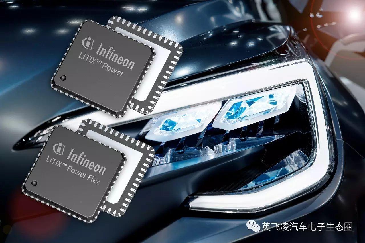 关于英飞凌依托LITIX系列LED驱动器的性能分析和应用介绍