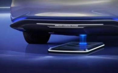 无线充电对于新能源汽车有什么用