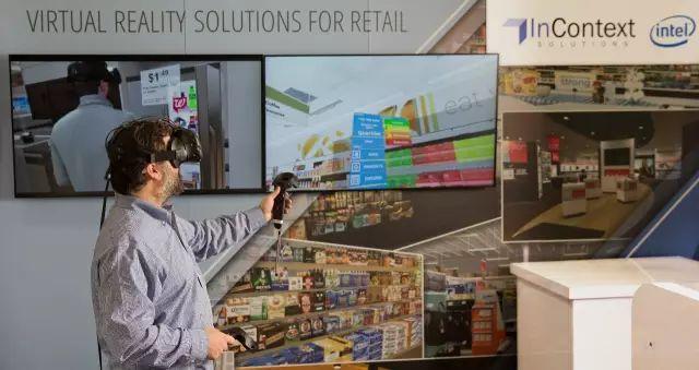 关于英特尔助力建立虚拟化的零售商店