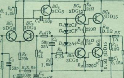 各种放大器电路之功率放大器的分析