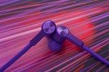 华为FreeLace耳机仲夏紫轻体验 可以说是既好看又好用