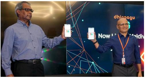 电信数字服务提供商Dhiraagu正式推出了5G商业化服务