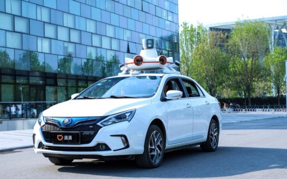 滴滴出行將獨立拆分自動駕駛部門 未來發展更具彈性