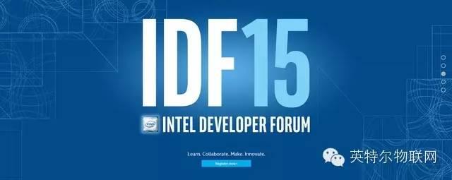 IDF将成为开发者的最好时代