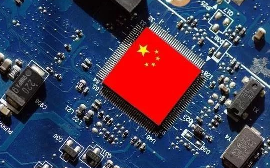 多家芯片企业宣告量产 中国芯片不断发展