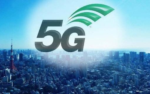 北京联通发布5G体验方案 参与用户可体验最高1Gbps的5G速率服务