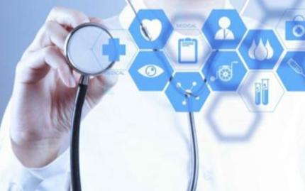 5G时代的互联网医疗是什么样子的