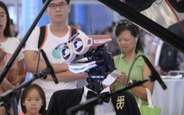 关于机器人的手有一瞬间变成了爪三大定律分析
