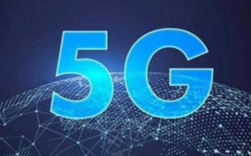5G时代的到来将加速康佳的产业布局