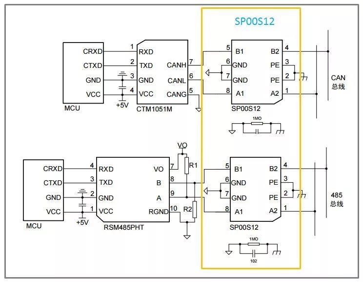 电源插孔的原理图_东风d3车载电源插孔