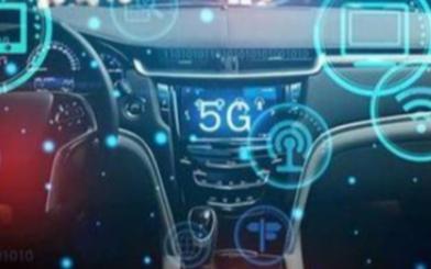 5G自动汽车驾驶测试将实现远程控制