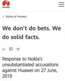 逐条驳斥诺基亚针对华为5G的相关言论,我们不下赌注,我们制造事实