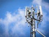 年底北京5G基站将超8000,实现热点区域全覆盖