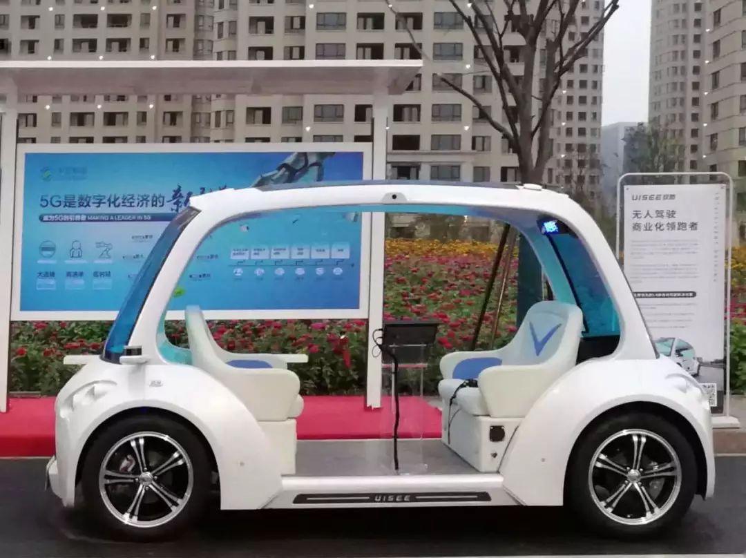 关于无人驾驶的体验分析和介绍